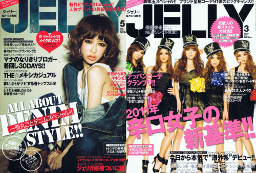 Getting crazy tonight while scanning my two latest Jelly Magazines from my Aunt for a random (finals) project. Will share some of the pages for you guys. SOON. :)