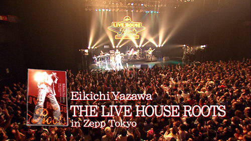 GARURU RECORDS - Eikichi Yazawa new DVD ''THE LIVE HOUSE ROOTS'' & ''New Standard''