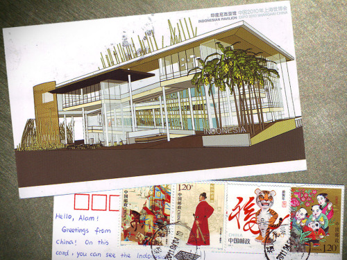 kartuposku:  A postcard of Indonesian Pavilion in the China Expo last year, sent from China, with lovely stamps! #Postcrossing