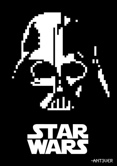 8bit Vader