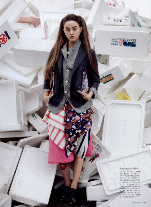 Devon Aoki by David Mushegain Vogue Nippon February 2008