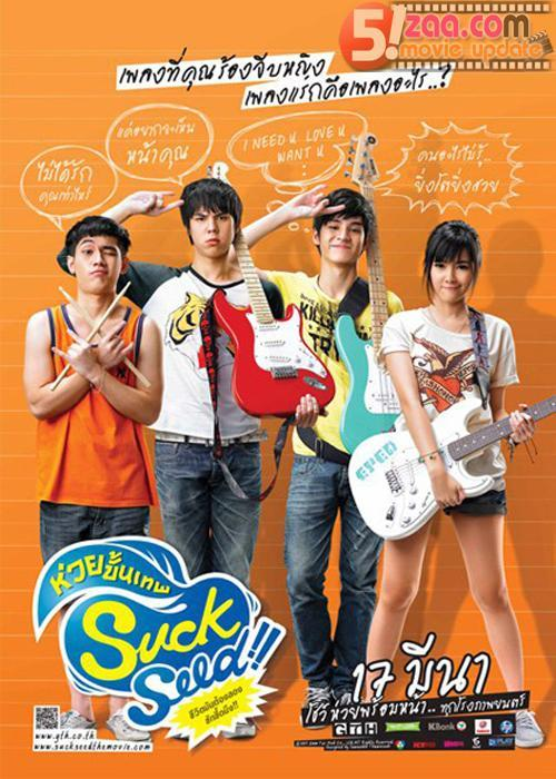 MARI BERSIAP NONTON SUCK SEED….  Length: 130 MenitGenre: Comedies, RomanceCountry: ThailandRelease: 15/04/2011 Starring: Jirayu La-ongmanee , Nattasha NauljamDirector: Chayanop Boonprakob Screenwriter: Chayanop Boonprakob Producer: Chayanop Boonprakob Studio: GMM Thai Hub