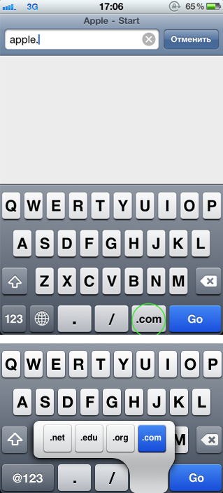 iOS Safari - When you're typing something followed by a dot in address bar, pressing the .com key, will result in a perfect one-dot spelling anyway. Then when you press it longer it shows you other domain options.  /via Kyle & solonsky