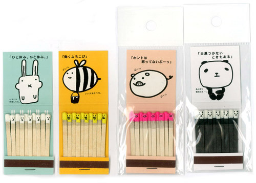 light em up. kawaii matches