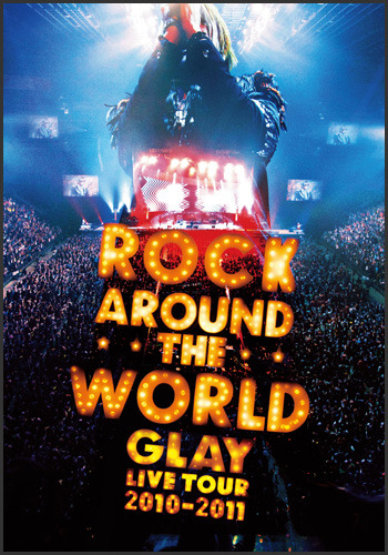 ROCK AROUND THE WORLD DVD cover art