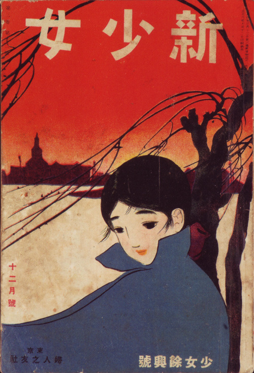 realbroad:  Japanese magazine cover, 1917.