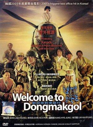 Welcome to Dongmakgol drama korea kerajaan