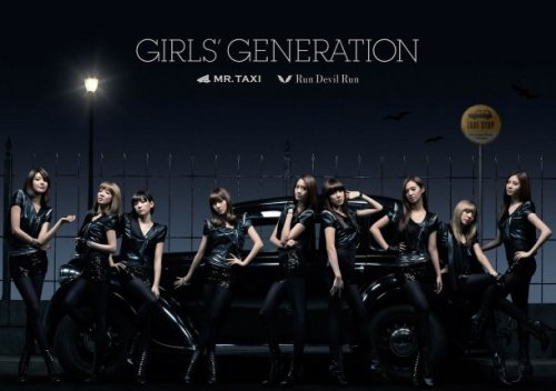 I wish I can buy music off Japan's itunes so I can buy Mr. Taxi by SNSD!
