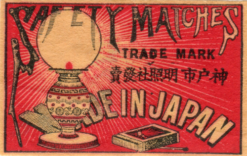 Japanese Safety Match labels