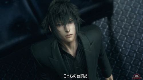 Wish I had Noctis' hair.  And his swanky suit for that matter. Definitely I could exist in a Final Fantasy Universe. They all have jammin' clothes and hair. Is it really bad that I'm jealous of virtual people? :P