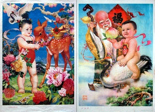 A ginseng child and sika deer (1987)///Joys of longevity (1983) Chinese propaganda posters