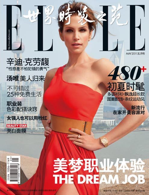 Cindy Crawford for Elle China