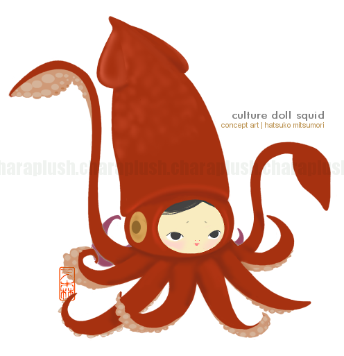 Cute. Squiddy. Deadly. #win