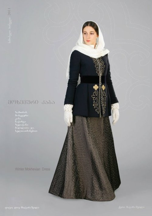 """Samoseli Pirveli"" - Georgian National Costume. Winter Mokhevian Dress -  Collection 2011."