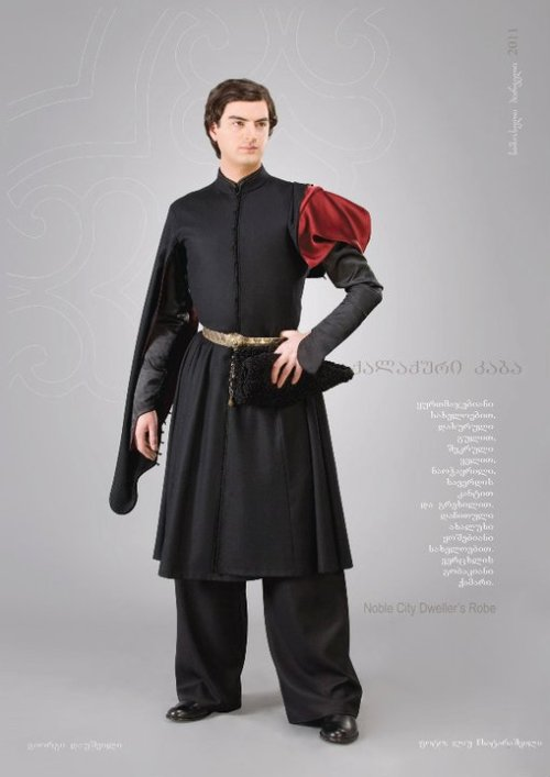 """Samoseli Pirveli"" - Georgian National Costume. Noble City Dwellers Robe -  Collection 2011."