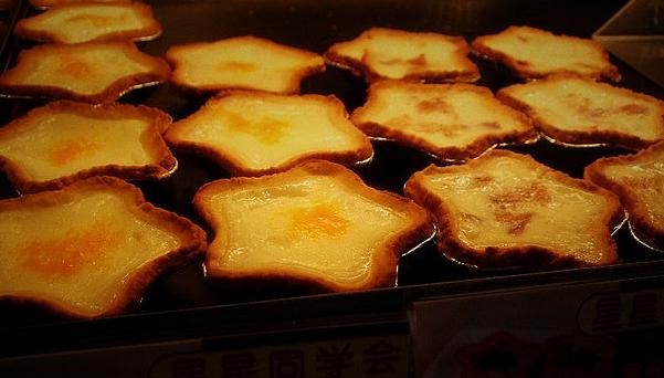 Xing Xing Dan Ta / Star-Shaped Egg Tarts!