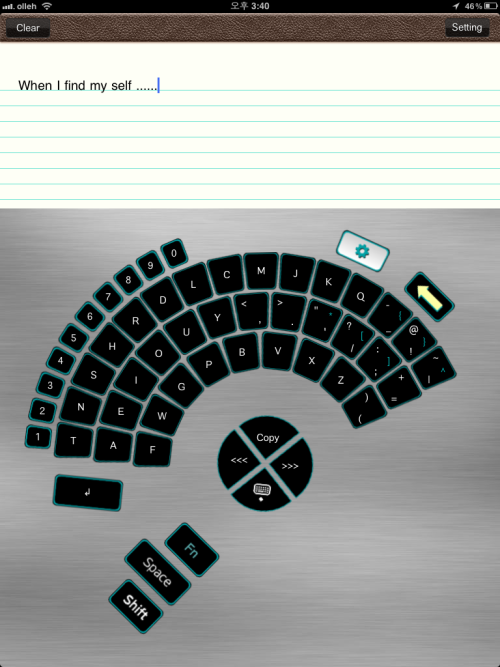 Screenshot of the HansOn Keyboard directly from the iPad.