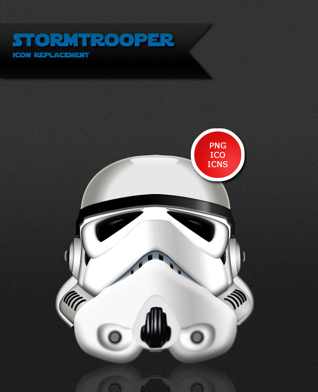 Stormtrooper Icon (by ~B4lth4s4R)