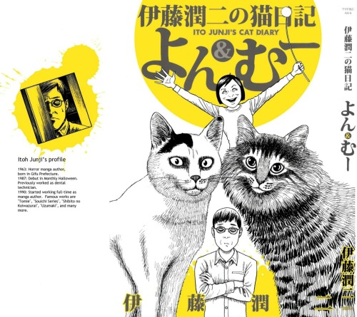 miaisnotaspambotipromise42069:  fancybuttertasting:  samehat:  Junji Ito Cat Manga; one word- Awesome!  and shortly after, tumblr exploded  hoLY FUCK    oh my!…. I will read this manga.  They are my cats in the cover  ohhh OMG!!