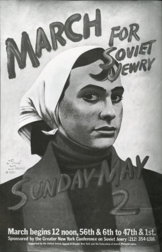 March for Soviet Jewry, Sunday May 2, 1987Poster by Paul Davis