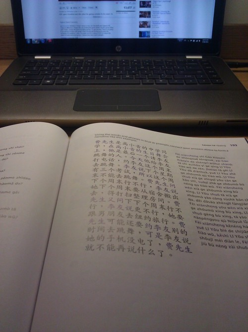 3/15/2011I hate Chinese homework. Bane of my existence.