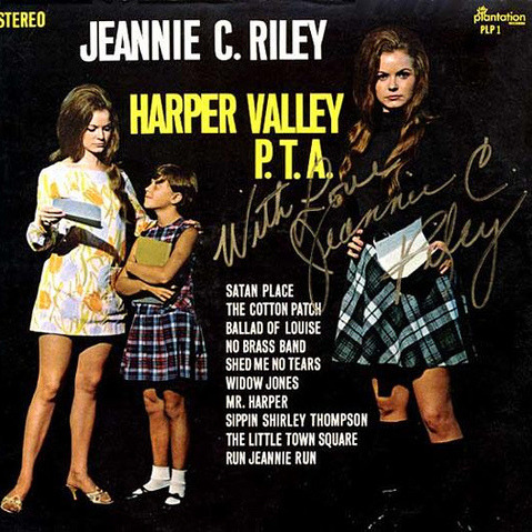 Jeannie C Riley Yearbooks And Yesterdays