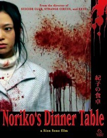 Discuss This Week - Noriko's Dinner Table  Unhappy with suburban life, 17-year-old Noriko spends more and more time on a Web site where she meets and chats with other teenage girls across Japan and eventually runs away from home. (Trailer)  Write a review, upload a related video or leave a comment below. What'd you think of Noriko's Dinner Table?