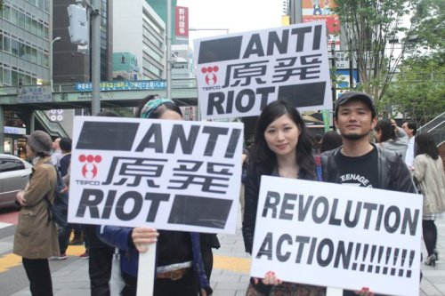 Atari Teenage Riot fans at a nuclear protest in Japan 2011