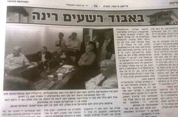 "Der Tzitung, an ""ultra-Orthodox,"" Brooklyn-based Hasidic newspaper removed Hillary Clinton and counterterrorism director Audrey Tomason from the now-iconic Situation Room photo of the national security team watching the raid on Osama bin Laden. That decision kept with the newspaper's policy to never depict images of women, because they could be sexually suggestive. Which is exactly what every image of Hillary Clinton is to most people. Jokes aside, there are multiple layers of wrong in this. Shady journalism, repression of women and more silly guilt for men who do find images of women sexually suggestive. What a bunch of fuckwads."