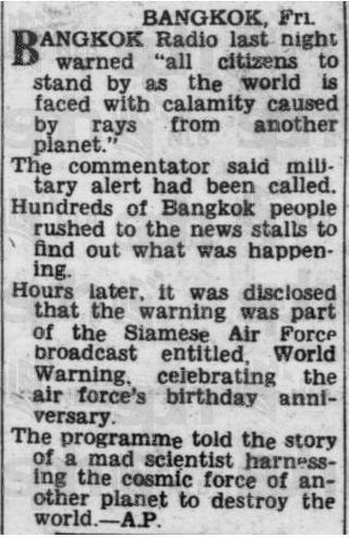 jessnevins:  From the Straits Times of Singapore, 29 March 1952. Now why hasn't anyone made more of this? American geeks endlessly wank about the panic caused by Orson Welles' 1938 radio version of War of the Worlds. This one is much cooler than that.