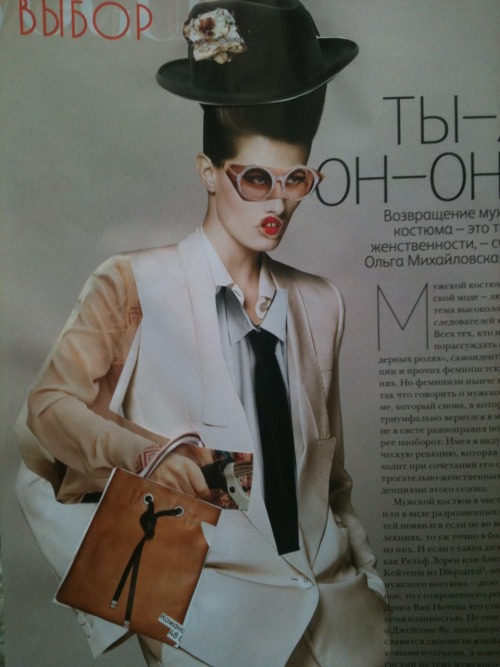 If you collect all the trends in the May Vogue Russia, then you will get it.