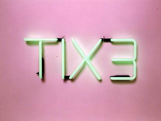 art-documents:  Cerith Wyn Evans / Exit 1994