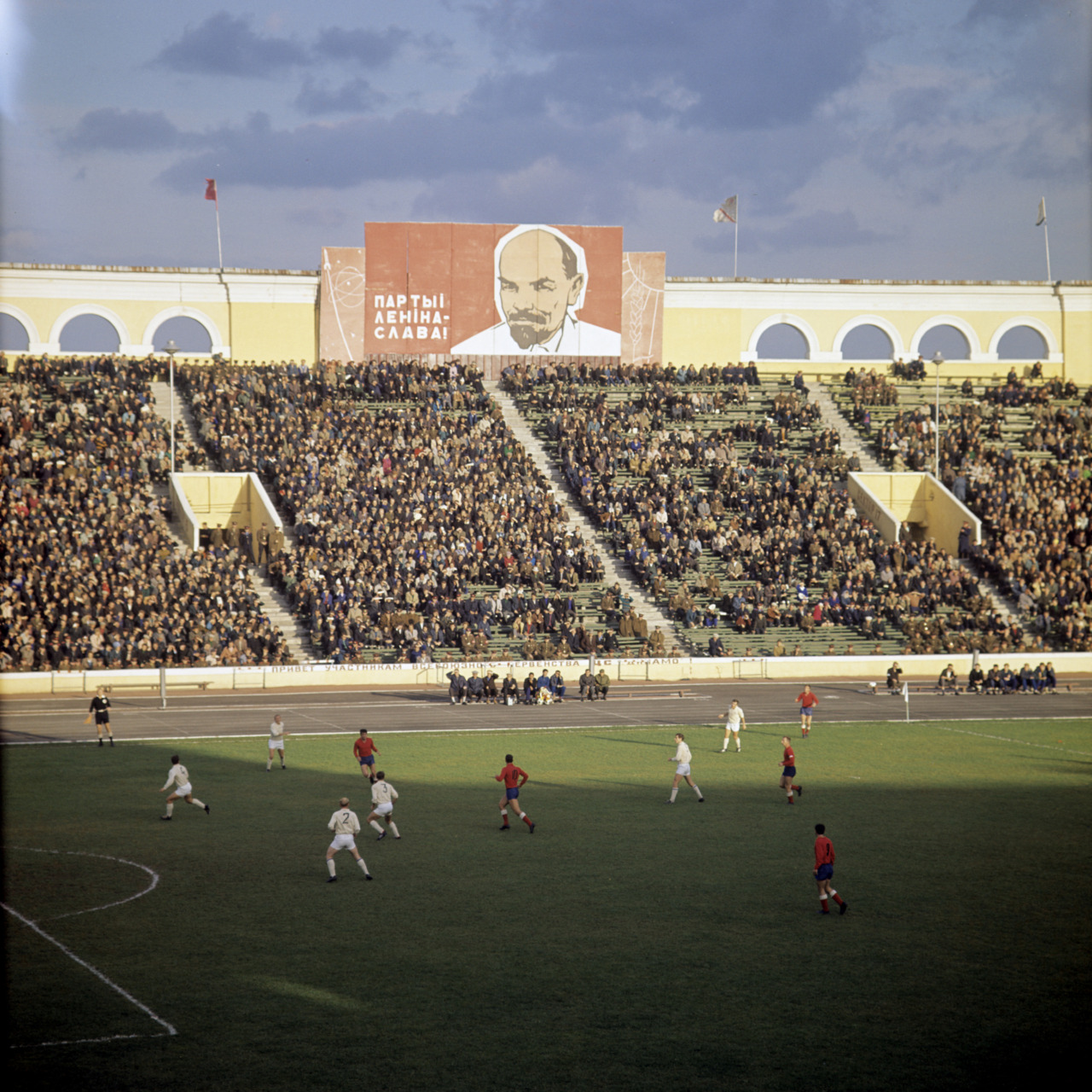 Central Lenin Stadium, 1966.
