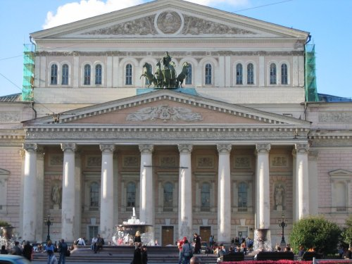 The Bolshoi Theatre. Moscow