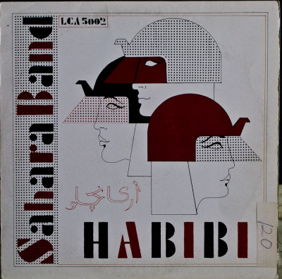 "Sahara Band - Habibi (12"") Label: LCACat#: LCA 5002Italo-Disco, Italy, 1983Discogs Note: Here's a bit of an odd one I have to say.. lovely, lovely sleeve though :)"