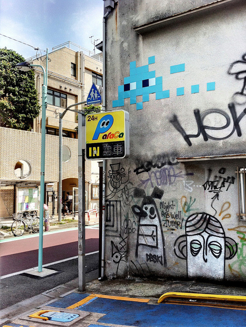 untitled by Jesus Fucking Christ on Flickr.space invader