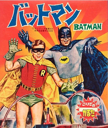 Japanese Batman cards (box)