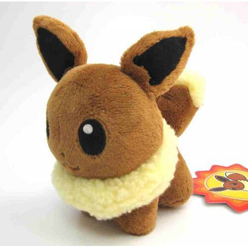 I Need This Eevee Plushy Unfortunately, it was supposedly only available at the Pokémon Centers in Japan, so they're pretty pricey these days. Maybe they're something Nintendo World in NYC would have. Catch it here if you've got $60 for plushies.