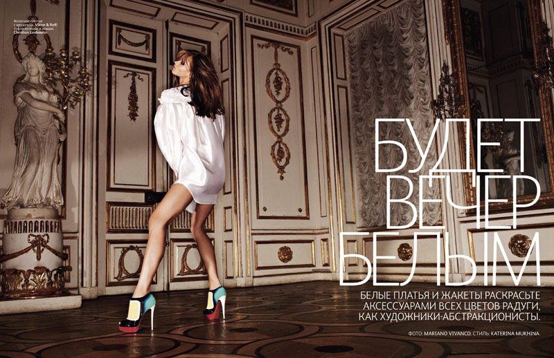 Vogue Russia June 2011