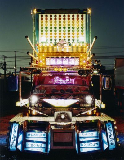 "abbyjean:  Dekotora (""Decoration Trucks"") – Imprint"