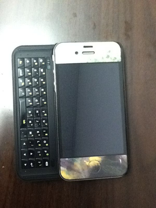 For the Blackberry converts:  It slides out nice, sliding out activates the screen.  It acts as a protector for the back.  It doesn't block the camera, which is key, it illuminates in the dark, looks like it was made for the iPhone, and is wireless (Bluetooth).  You can also put it on it's side to take pictures, where the iPhone is too skinny to do that. Down side:  it's bulky, 2 1/2 iPhone thickness