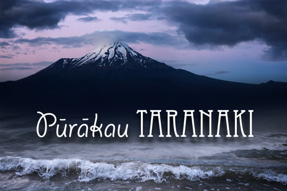 Pūrākau Taranaki is a project about māori mythological stories of Taranaki. Through both visual and narrative explorations of these stories, the  audience will not only discover beautiful tales of the Taranaki  landmarks surrounding them but will also to be able to explore concepts  of Mātauranga Māori presented by these stories. Check out my proposal on http://www.pledgeme.co.nz/Crowd/Details/18