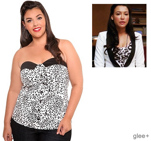 glee-plus:  Torrid Snow Leopard Tube Top - $44  NOW ONLY $22.49!!!