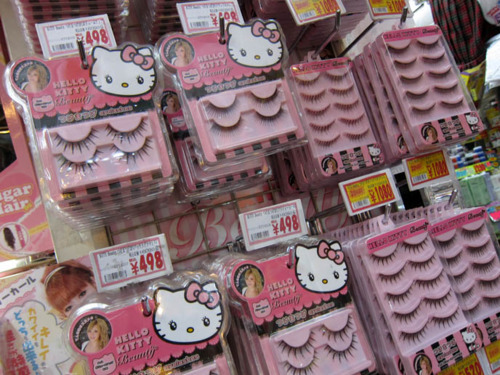 Hello Kitty False Eyelashes