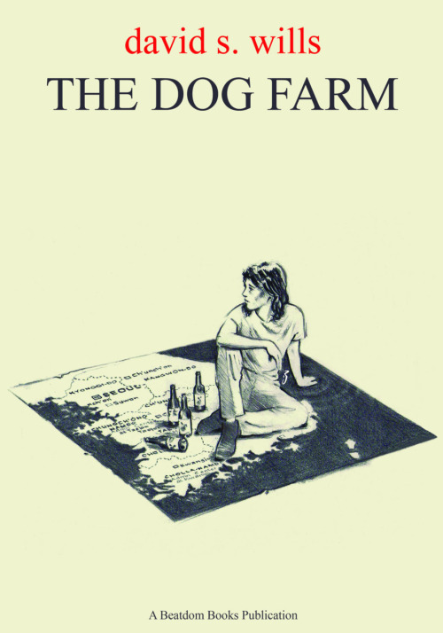 Here's the cover of The Dog Farm, designed by Isaac Bonan.