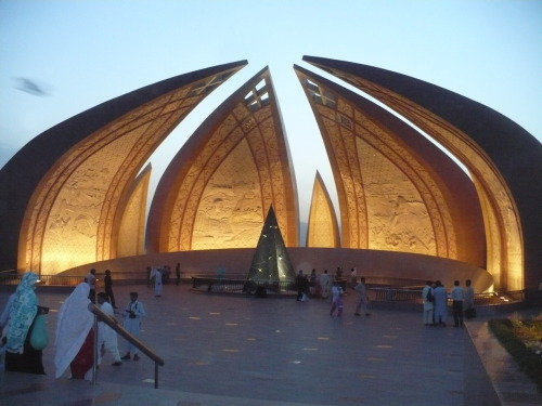 Pakistan Monument, Islamabad, Pakistan.I'm going to put up the back view too because it looks pretty cool.