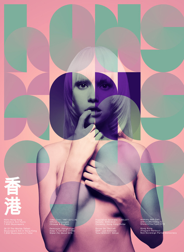 graphicporn:  (via Neue Hong Kong on the Behance Network)