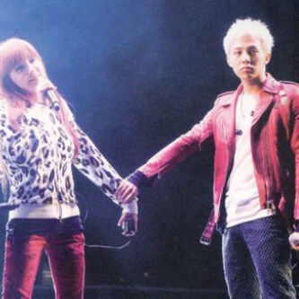 (G IS BOM) Bom & G-Dragon  So sweet  I'll support !  via blackberry@ wawavip