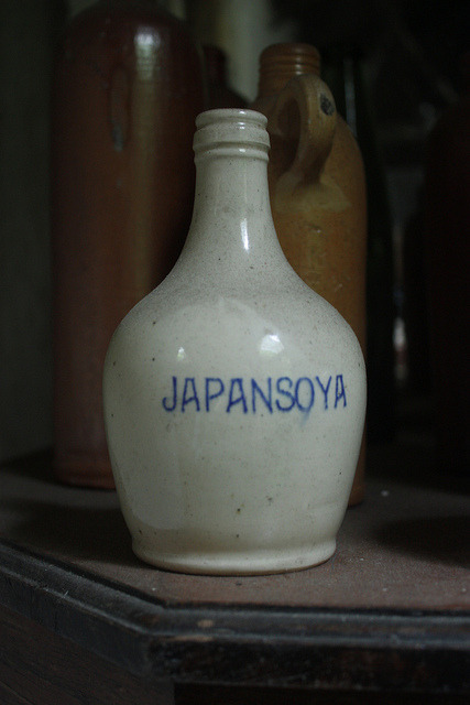 Haunted House: 'JAPANSOYA'