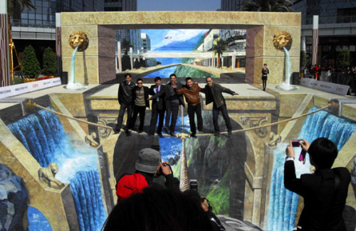 Lions Gate Gorge -  largest 3D painting in the world by  Qi Xinghua
